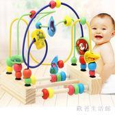 嬰兒玩具  早教可愛蔬菜繞珠串珠積木6-12個月男女孩寶寶益智玩具 KB10841【歐爸生活館】