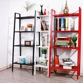 宜家置物架鐵藝經濟型簡易臥室省空間整理架陽台落地多層收納架子·Ifashion IGO
