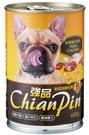 【狗狗主食】強品 ChianPin 狗罐 400G (24罐/箱) 五種口味 主食罐 狗罐頭 犬餐罐 狗主食 寵物餐罐