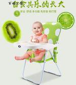 寶寶餐椅兒童便攜式多功能學坐椅吃飯餐桌椅