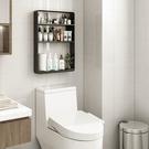 馬桶置物架 衛生間馬桶上方置物架壁掛式廁...