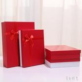 紅色禮盒禮品盒伴手禮盒空盒長方形禮物包裝盒禮物盒 FF3640【美好時光】