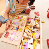 木質兒童小熊換衣服男女孩寶寶立體拼圖積木益智玩具1-3-4-6周歲   LannaS