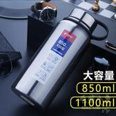 大容量保溫杯便攜大號戶外水壺1000ml      SQ11532『毛菇小象』