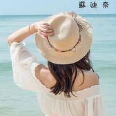 草帽女涼帽太陽帽女士防曬遮陽帽沙灘帽