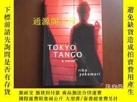 二手書博民逛書店英文原版罕見Tokyo Tango(Rika Yokomori