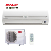 台灣三洋SANLUX 一對一定頻單冷空調SAE-41FE/SAC-41FE(基本安裝)