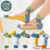 襪子兒童超薄款透氣襪男童水晶絲襪女孩【時尚好家風】
