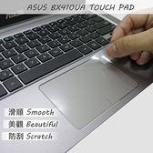 【Ezstick】ASUS BX410 BX410UA TOUCH PAD 觸控板 保護貼