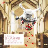 投擲器 dji大疆精靈4 PRO投擲器舵機輕掛載改裝包掛物phantom4無人機配件 JD【美物居家館】