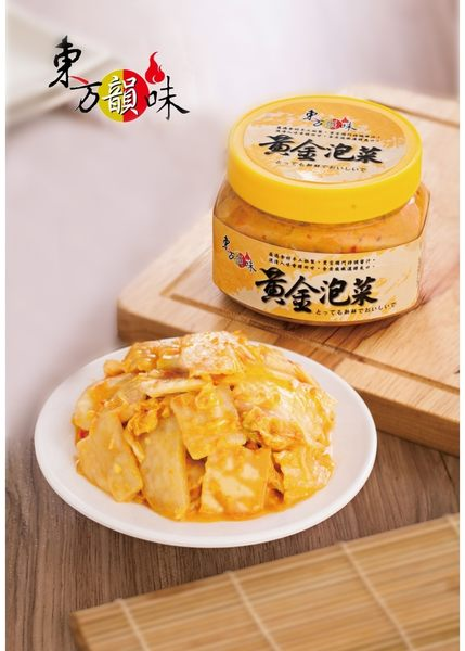 東方韻味-黃金泡菜(辣味)3入組