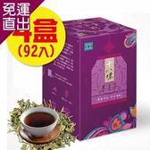 年輕18歲 十八味養身茶禮盒 高貴紫23入/盒x4【免運直出】