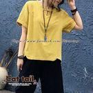 《貓尾巴》CH-02037 文藝復古緹花造型圓領短袖T恤(森林系 日系 棉麻 文青 清新)