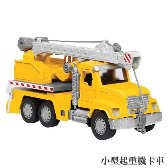 【奇買親子購物網】美國 BATTAT DRIVEN 系列(小型挖土機/小型回收卡車/小型起重機卡車)