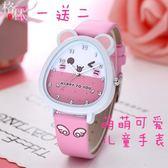 公主粉迷你簡約兒童手錶可愛女孩防水學生休閒電子錶  【格林世家】