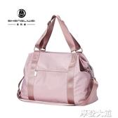 網紅旅行包運動包女大容量輕便瑜伽健身收納袋短途旅游手提行李包『摩登大道』