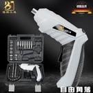 3.6v迷你折疊電動螺絲刀充電式電起子鋰電池螺絲批工具套裝USB數 自由角落