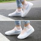 矽膠防水鞋套 拉鍊雨鞋套 高筒防水雨鞋套 防水鞋套 防雨鞋套 雨鞋套 雨鞋 鞋套