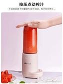 絞肉機 嬰兒輔食機寶寶多功能研磨攪拌榨汁絞肉水果泥迷你小型料理機 J 易家樂