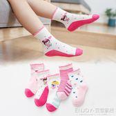 男童襪子  兒童襪子純棉春秋冬季中筒襪男童女童寶寶襪子3-5-7-9-10-12歲 宜室家居