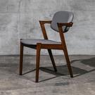 雷木斯餐椅/H&D東稻家居