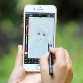 雙十二狂歡購  蘋果ipad電容筆高精度超細頭手寫筆小米華為手機觸控筆