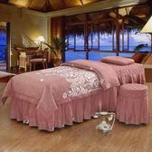 美容床套 美容床罩四件套美容院專用按摩理療美體床套純色