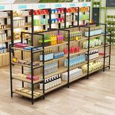 創怡中島展櫃母嬰奶粉店貨櫃化妝品展示櫃超市貨架產品櫃鞋架子 智聯igo