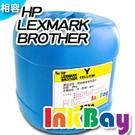 BROTHER全系列 20kg-桶裝墨水(黃色) 連續供墨/填充墨水/補充墨水/墨水