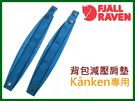 ╭OUTDOOR NICE╮瑞典 FJALLRAVEN KANKEN 背包減壓墊 聯合藍 23503 減緩揹負壓力 CLASSIC專用