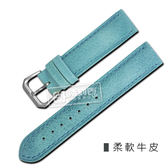 Watchband / 18.20mm / 各品牌通用柔軟簡約質感車線牛皮錶帶 藍色