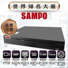 SAMPO聲寶-H.265 16路1聲智...