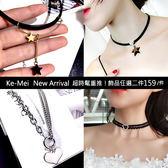 克妹Ke-Mei【AT53665】採購手提帶回 龐克五角星星垂墜鑽鎖骨頸鍊