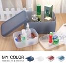 收納盒 分格收納盒 置物架 塑料盒 儲物盒 可疊加 分格 桌面收納 磨砂 分隔收納盒【R015】MY COLOR