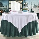 桌巾 酒店圓桌布方台布簡約中式風桌布餐廳家用提花桌布可定制