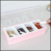 調料盒家用組合裝調料收納盒鹽罐調味料瓶廚房用品調料罐套裝  wy【快速出貨八折優惠】