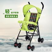 嬰兒手推車四一鍵收摺疊簡易超輕便攜式嬰兒推車 igo