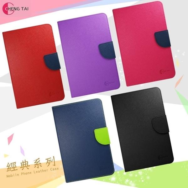 ●【福利品】SAMSUNG Tab S4 SM-T830 SM-T835 10.5吋 經典款 平板側掀皮套 可立式 皮套 保護套 平板套