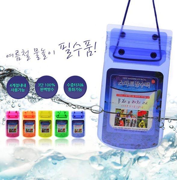 防水手機袋 / 手臂防水袋戲水袋潛水袋 防塵袋保護套(卡通/素面隨機出貨) 59元