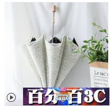 太陽傘女夏天黑膠傘雙層刺繡雛菊花宮廷洋傘遮陽傘兩用晴雨傘 百分百