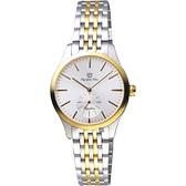 Olympia Star奧林比亞 小秒針女錶-銀x雙色版/28mm 58075LSK