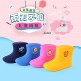 四季通用新款日本小童兒童雨鞋男童水鞋女童防滑幼兒寶寶可愛膠鞋 艾尚旗艦店