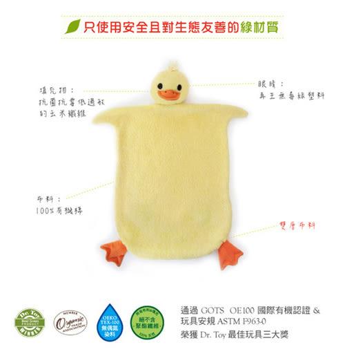 美國 Apple Park 有機棉安撫巾彌月禮盒 - 小鴨