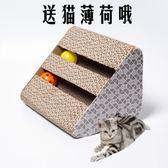 新款一邊帶鈴鐺球瓦楞紙寵物用品貓抓板瓦楞紙磨爪子寵物貓咪玩具優樂居生活館