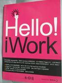 【書寶二手書T4/電腦_ZIO】Hello! iWork_陳璟鴻mech