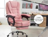 電競椅 家用辦公椅可躺老板椅皮藝座椅書桌椅升降轉椅按摩椅子 數碼人生igo