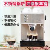 咖啡機Gustino咖啡機家用小型意式全半自動商用不銹鋼鍋爐蒸汽奶泡110v JD CY潮流站
