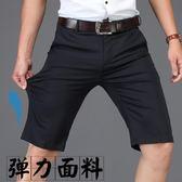 薄款中年男士休閒西裝短褲外穿7分爸爸寬鬆