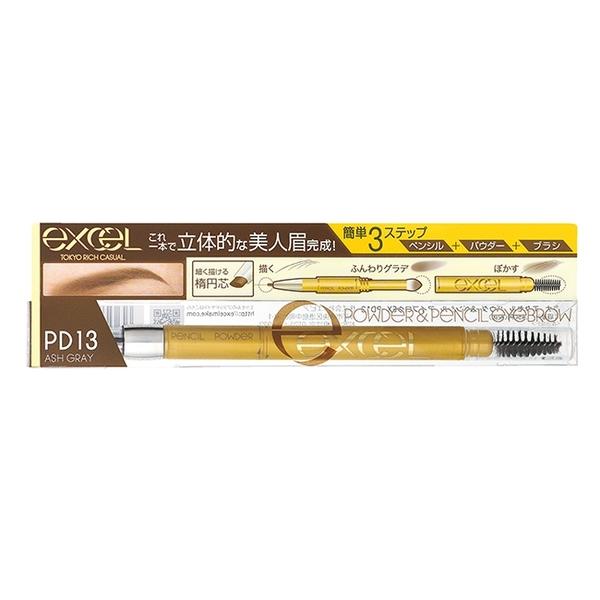 EXCEL 3合1持久造型眉筆13亞麻灰