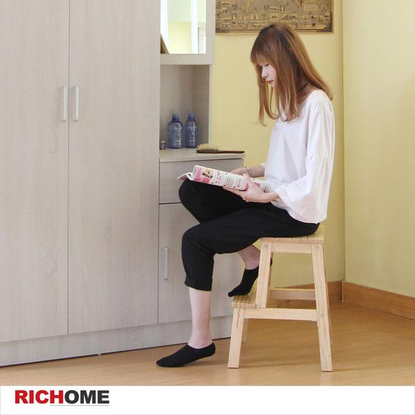 【RICHOME】CH985《實木踏腳凳》穿鞋椅  踏腳椅   休閒椅   功能椅